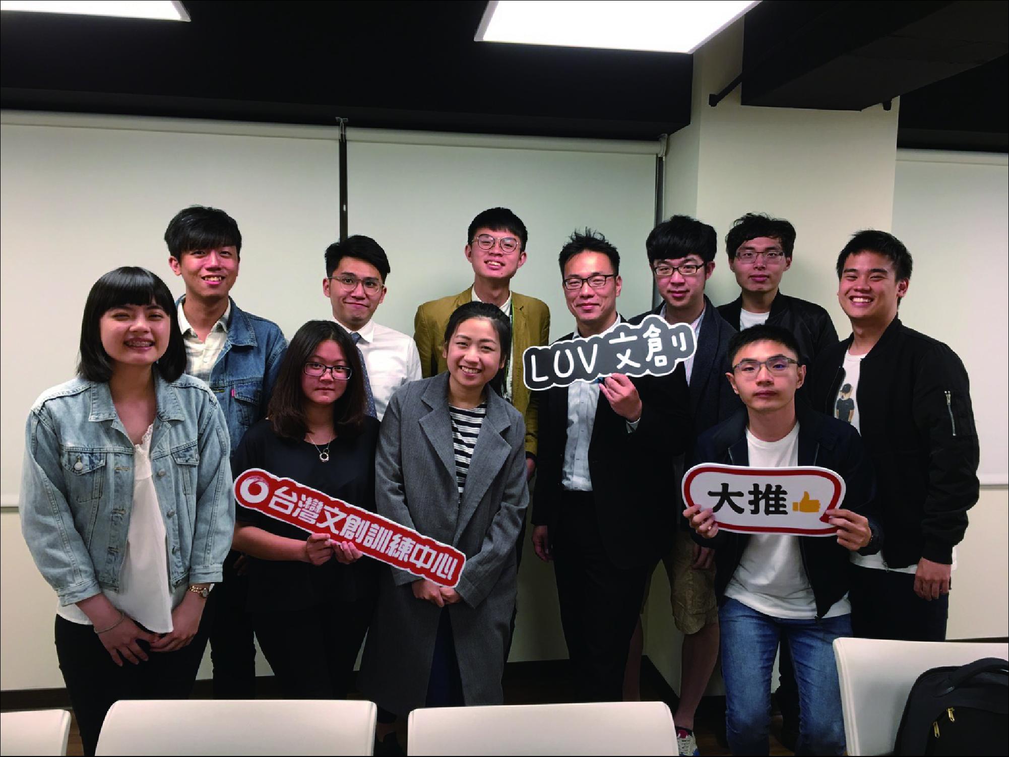 中華管理個案協會