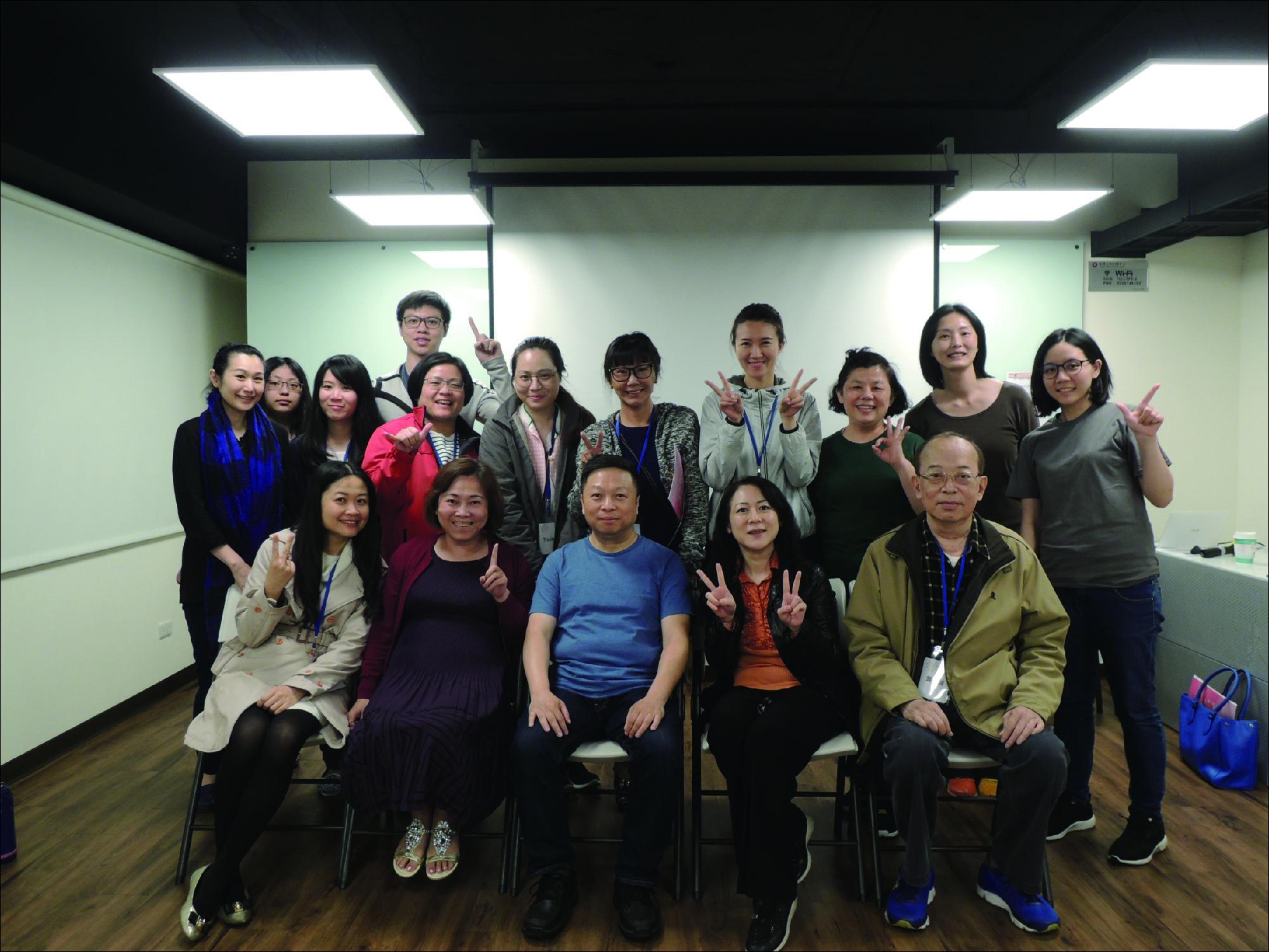 台灣心理治療學會