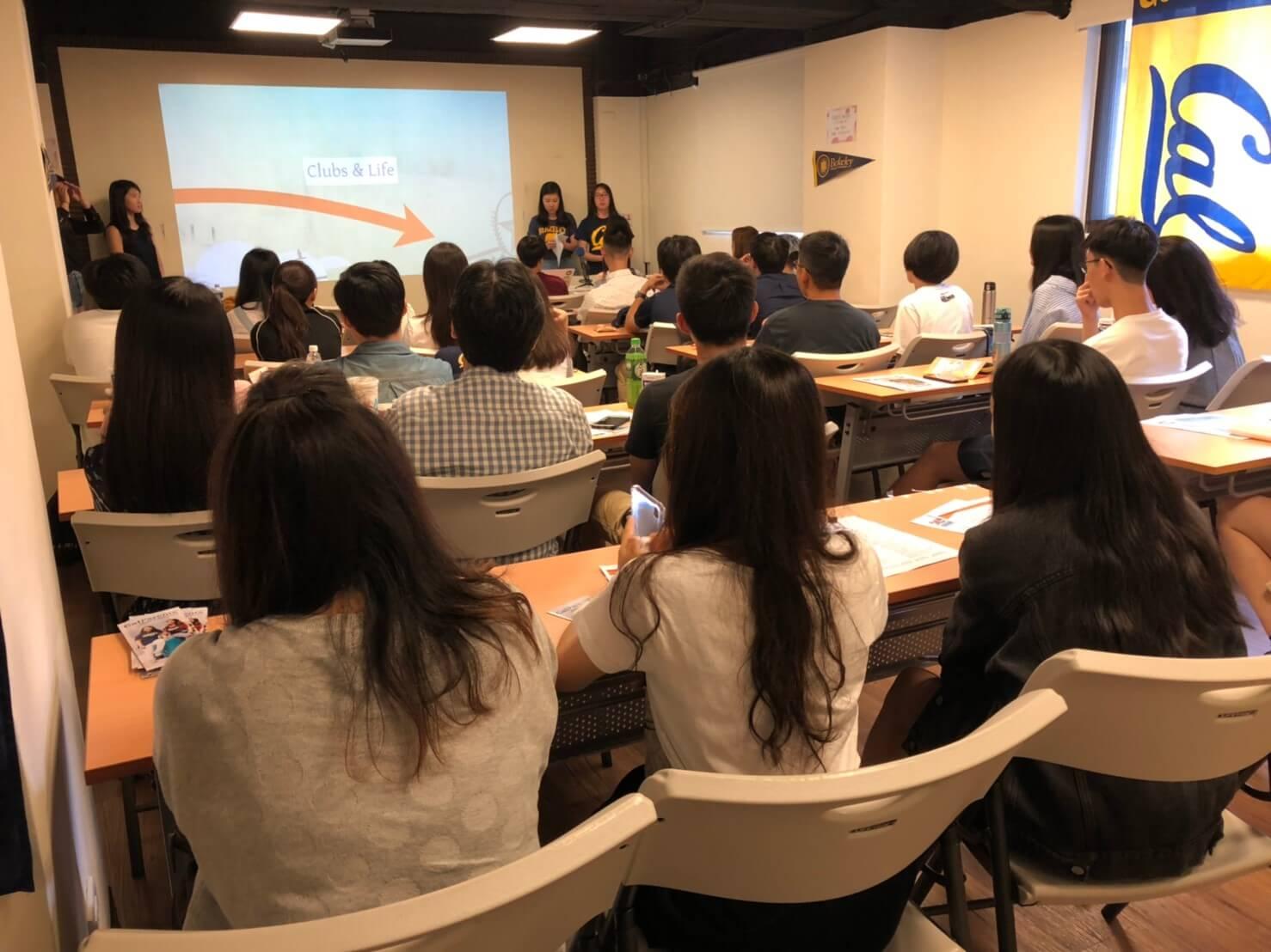 柏克萊台灣同學 x BCOT 迎新會-1