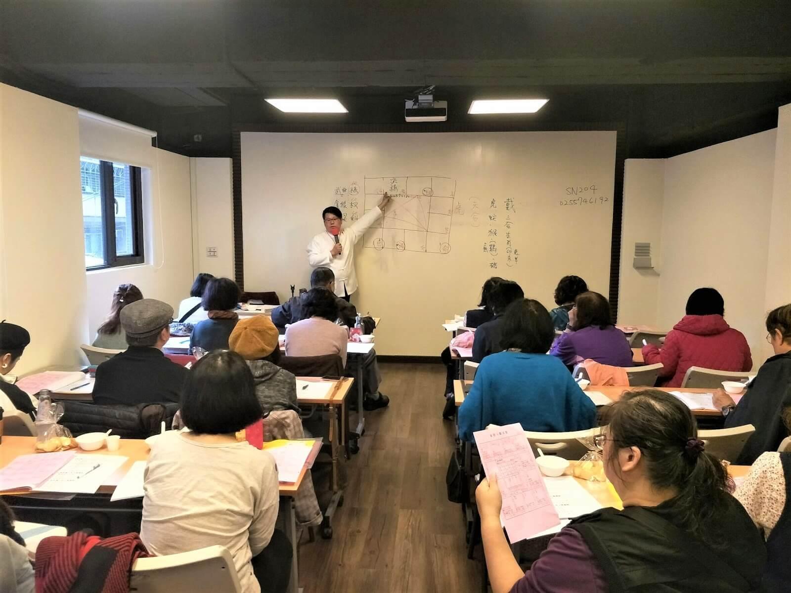 0105 松二館 訂單10490 2019新春開運 (1)